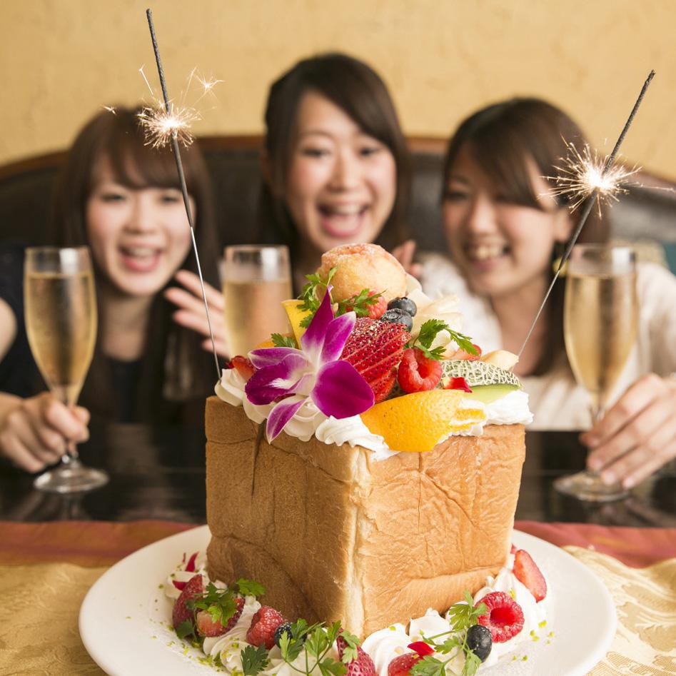 記念日にはパティシエ特製ホールケーキや特別なハニトーでサプライズ♪