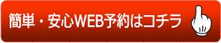 https://www.tablecheck.com/shops/pasela-ikebukuro-honten/reserve?menu_lists[]=5bc1ec0285eab157d60002ee