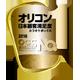 2015年オリコン日本顧客満足度「カラオケボックス」ランキングでカラオケパセラが総合第1位に選ばれました