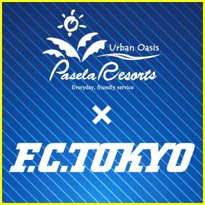 FC東京観戦イベント開催