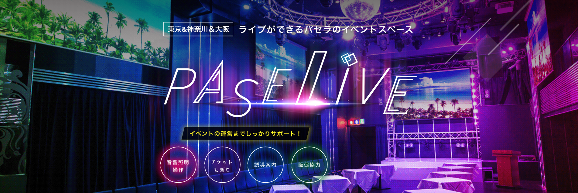 PASELIVE