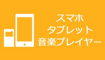 渋谷 キッズ ルーム カラオケ
