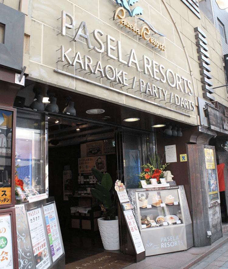 カラオケパセラ 上野御徒町店