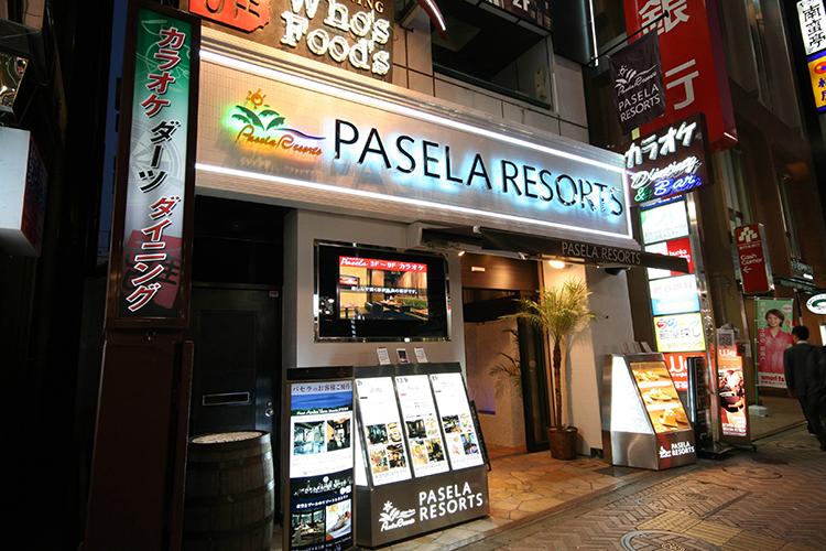 パセラリゾーツ渋谷店