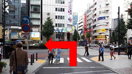 大通り(靖国通り)に出たら、横断歩道を渡って左へ。