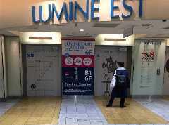 東口改札すぐ左側、このエレベーターで「1F」へ。