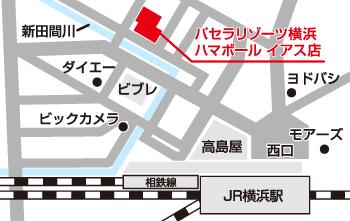 Googleマップで確認