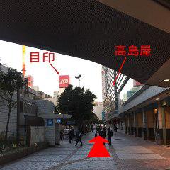 まずは高島屋沿いに目印となるJTBを目指します。高島屋沿いはちょっとした屋根もあるので、雨よけにもなります。