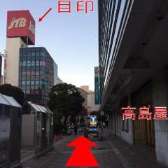 JTBの交差点につきます。