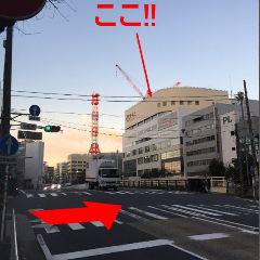 交差点「内海橋」を右に渡ります。