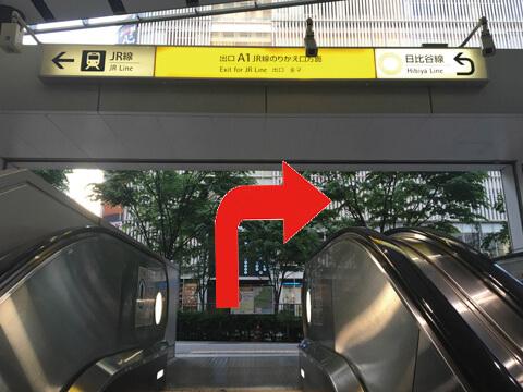 つくばエクスプレス線秋葉原駅A-1出口を出ましたら右にお進みください。><p class=