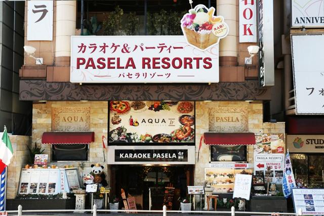 カラオケパセラ 上野公園前店