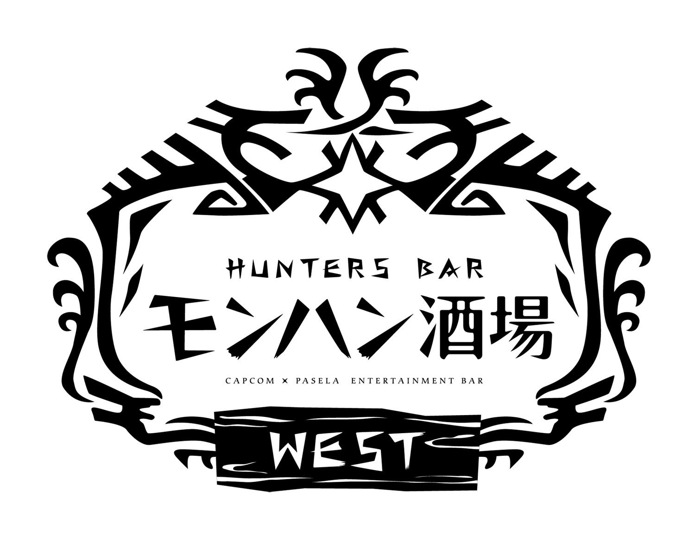『モンハン酒場WEST』限定ドリンクが降臨!