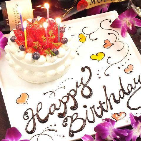 誕生日、記念日などのお祝いもスコールにお任せください!
