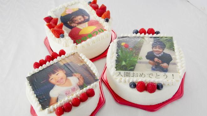 大人気のプリントケーキ♪